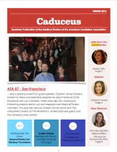 Caduceus Winter 2016 Issue Cover